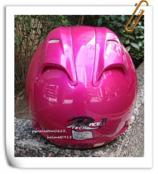 Lubro安全帽,RACE TECH,素色/桃紅