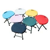 折疊椅家用小凳子時尚創意折疊凳便攜戶外休閒椅加厚塑料餐桌板凳