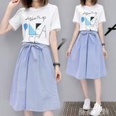 兩件式連身裙 兩件套裝裙子夏季2020新款女潮學生韓版中長款連身裙學院風小清新 薇薇