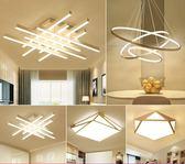 客廳燈具套裝組合現代簡約三室兩廳套餐全屋大氣家用北歐吸頂燈飾台北日光NMS