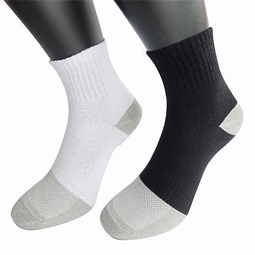 三合豐 ELF, 短襪/學生襪, 竹炭除臭抗夏輕薄 款 - 普若Pro品牌好襪子專賣館