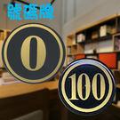 【W.I.P】號碼牌 (大) 250 (10入) 號碼牌/桌牌/貼牌