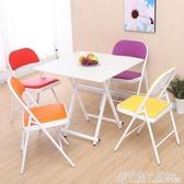 摺疊椅靠背凳子電腦椅子辦公室家用簡易麻將餐椅高成人便攜凳宿舍ATF 格蘭小舖