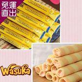 Wasuka 爆漿捲心酥-起司威化捲600g*4包組【免運直出】