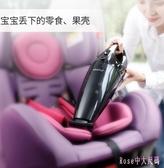 沿途車載吸塵器 大功率迷你強力便攜式多功能汽車內車用 FF370【Rose中大尺碼】
