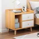床頭櫃 簡約現代迷你小型簡易北歐網紅臥室多功能收納儲物床邊柜子【快速出貨八折搶購】