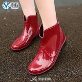 成人雨鞋加絨女士防雨保暖時尚雨靴短筒休閒水鞋防滑耐磨水靴 樂芙美鞋