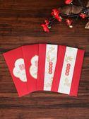 紅包袋 結婚用紅包袋大小紅包小號塞門創意個性千百元利是封婚慶用品
