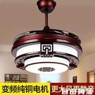新中式吊扇燈隱形風扇燈復古電風扇吊燈一體餐廳客廳帶燈吊扇家用變頻110V 自由角落