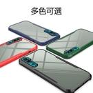 小米 XiaoMi Mi Note 10 10 Pro 手機套 硬PC 硅膠邊 全包邊防摔 防撞防滑 簡約 透明 硬殼