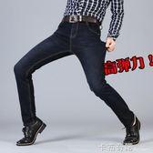 秋季厚款彈力牛仔褲加大碼寬鬆直筒秋冬款中年彈性休閒男土長褲子 卡布奇諾