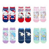 【KP】襪子 韓國 三麗鷗 Hello Kitty 恰咪 雙子星 大耳狗 大眼蛙 23-25cm 短襪 直版襪 正版日本