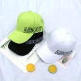 帽子女韓版新款熒光綠色字母百搭棒球帽學生休閒遮陽鴨舌帽潮