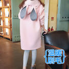 【愛天使孕婦裝】韓版(83343)刷毛棉 俏皮兔子耳長版衣 孕婦裝