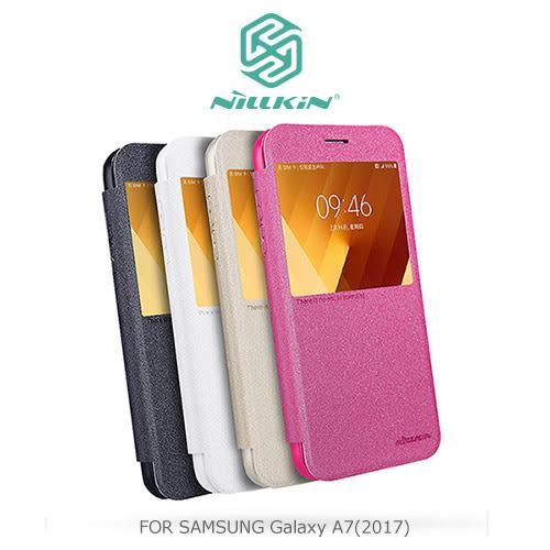摩比小兔~NILLKIN SAMSUNG Galaxy A7(2017)星?皮套 側翻皮套 保護套