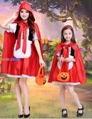 百姓館 萬聖節服飾 萬圣節 兒童服裝 cospaly 角色扮演 公主裙 cos衣服