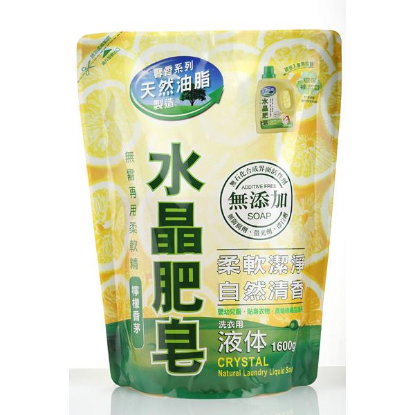【南僑】水晶肥皂洗衣用液體補充包(檸檬香茅) 1600g