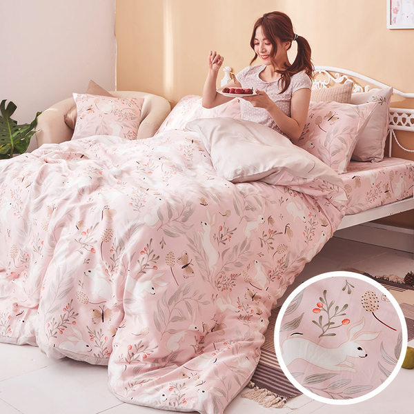 床包 / 單人【莓樂兔】含一件枕套 60支天絲 戀家小舖台灣製AAU101