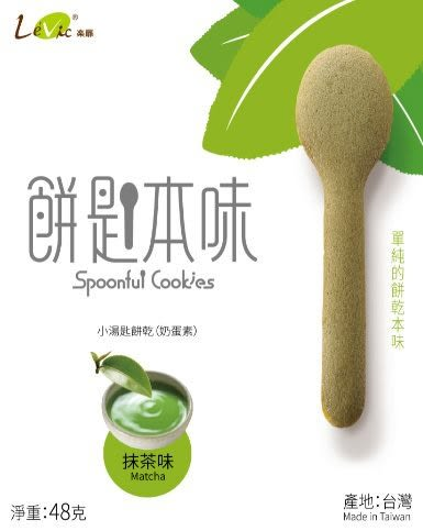 【LeVic樂扉】餅匙本味 湯匙餅乾-6種口味