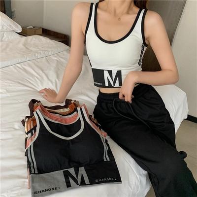 性感背心女士短款純棉背心上衣內搭帶胸墊打底露臍性感背心3F051.1號公館