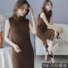 【天母嚴選】慵懶鬆高領側開衩針織背心連身長洋裝(共二色)