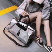 短途旅行包女手提韓版旅游小行李袋大容量輕便運動男健身包潮