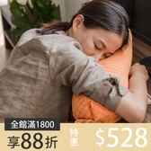 糖果型舒壓機能枕 [繽紛9色] 乳膠顆粒枕芯 ; 抱枕 多功能靠枕;翔仔居家 (超取限兩件)
