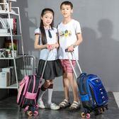 拉桿書包小學生 1-3-6年級男生兒童書包護脊6-12周歲女孩減負防水 QQ1559『樂愛居家館』