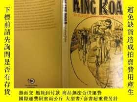 二手書博民逛書店King罕見of the Road (An Illustrate