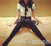情趣內衣清純學生裝水手性感制服絲襪套裝空姐女警短裙sm情激情 美芭