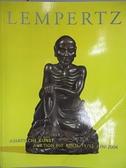 【書寶二手書T9/收藏_FF5】Lempertz_Asiatische Kunst_2004/Juni/11-12