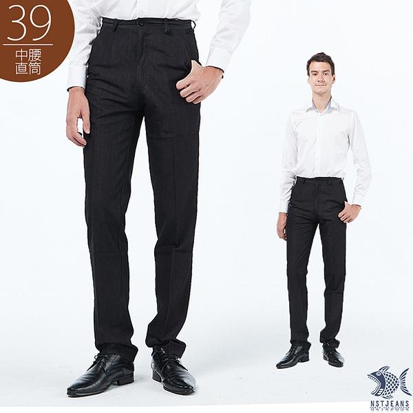 【NST Jeans】黑色巴比倫 彈性x冰涼纖維 斜口袋休閒長褲(中腰) 390(5740) 男 夏季薄款