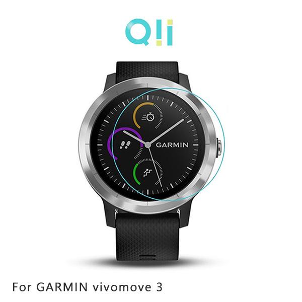 兩片裝 Qii GARMIN vivomove 3 玻璃貼 鋼化玻璃貼 自動吸附 2.5D弧邊 手錶保護貼