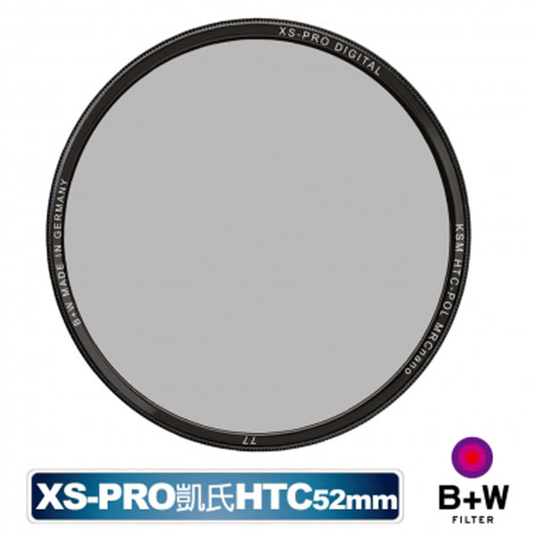【B+W】XS-Pro HTC Kasemann CPL MRC nano 52mm 高透光凱氏偏光鏡 高硬度奈米鍍膜