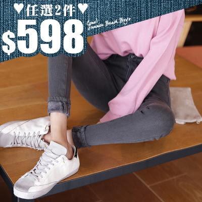 任選2件598長褲加絨加厚牛仔褲韓版彈力保暖顯瘦帶絨小腳長褲【08G-G0462】