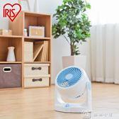 家用臺式空氣循環扇風扇辦公室桌面風扇學生床上小風扇igo父親節下殺