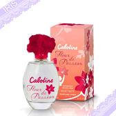 Parfums Grès   Cabotine Fleur de Passion 熱情佳人 女性香水100ml  [ IRiS 愛戀詩 ]