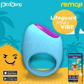情趣用品-瑞典PicoBong REMOJI系列 APP智能互動 LIFEGUARD 救生環 6段變頻 男用震動環(藍/黑/紫)