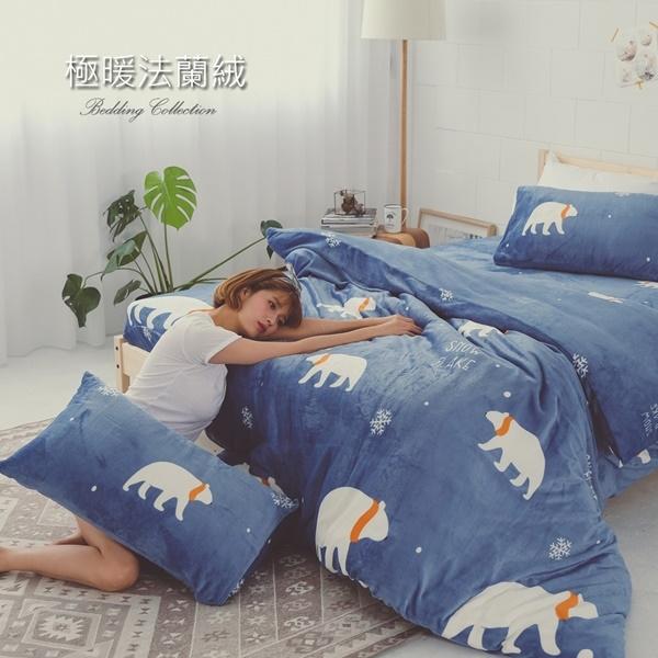 超柔瞬暖法蘭絨5尺雙人床包三件組(不含被套)#FL001# 獨家花款 [SN]親膚 法萊絨