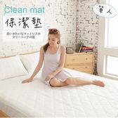 台灣製造.馬卡龍漾彩多色系列.白 (單人保潔床包)