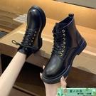 馬丁靴 黑色馬丁靴女顯腳小年秋季新款百搭厚底復古英倫風短靴女鞋子 麗人印象 免運