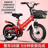 摺?自行車 兒童自行車摺疊男孩2-3-4-6-7-10歲寶寶女孩腳踏單車小孩童車T 9款