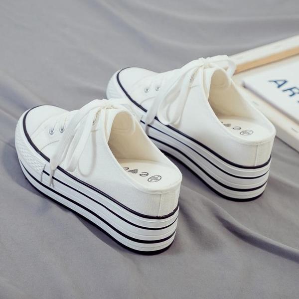 半拖鞋 夏季半拖帆布鞋女2021新款鬆糕鞋內增高8厘米厚底一腳蹬懶人半托 小天使