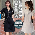 EASON SHOP(GQ1414)實拍多口袋前拉鍊彈力修身貼肩合身連帽短袖連身裙洋裝女包臀短裙膝上裙純色