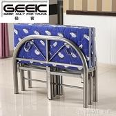 鋼管折疊床四折床簡易午休單人雙人床成人鐵架床1.2米1.5米木板床 【全館免運】 YJT