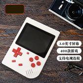 復古游戲機升級款400種游戲懷舊FC掌上游戲機紅白機 st2164『毛菇小象』