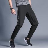 運動長褲男士薄款跑步足球空調女速干褲夏季冰絲寬鬆騎行休閒褲子 快速出貨