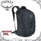 【OSPREY 美國 QUASAR 28 休閒背包《盔甲灰》28L】雙肩包/電腦包/單車環島/露營/隨身行李背包