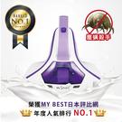 【小紫 UV 除蟎機 / 保固14個月】Mr.Smart 聰明先生手持式吸塵器 除蹣吸塵器 內含一顆濾網【AAA5812】