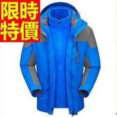 登山外套-防風防水透氣保暖男滑雪夾克62y42[時尚巴黎]